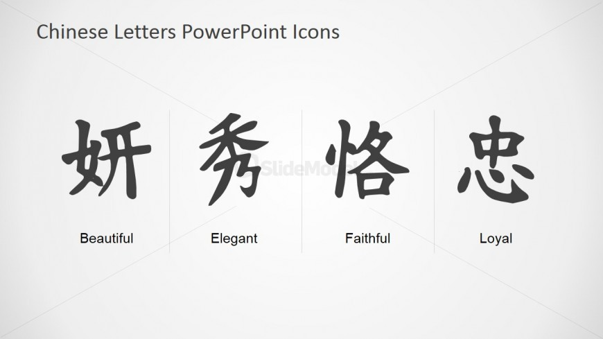 Chinese Vectors PowerPoint Template