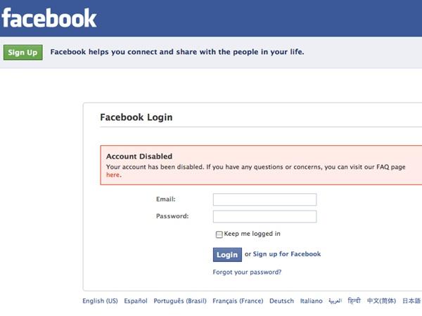 當獨裁的臉書把你帳號停權,停權,發現帳號,一回覆就被騙個資! | 奇奇筆記