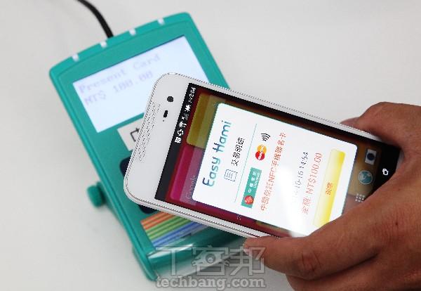 手機如何變成信用卡和悠遊卡?中華電信SWP-SIM卡申辦實戰攻略 - 第 2 頁 | T客邦