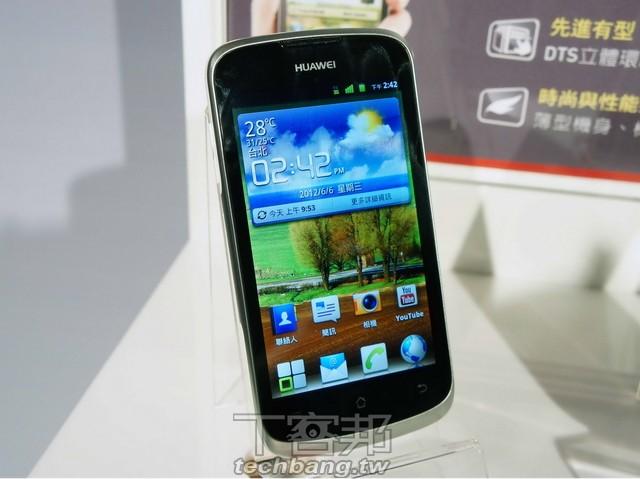 搭載 DTS 音效,4吋 IPS 螢幕 Huawei Ascend G300 發表 | T客邦