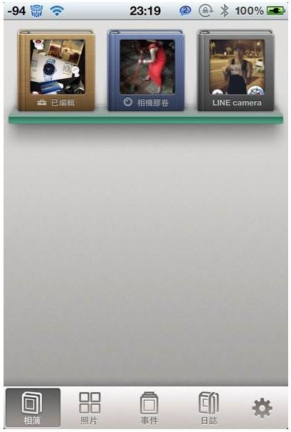 10款 iOS 美編 App,輕鬆製作個人風格!   T客邦