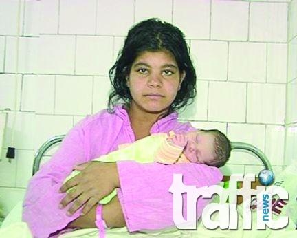Резултат с изображение за малолетна родилка