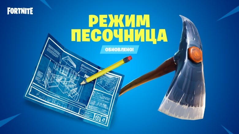 RU_BR04_YouTube_LTM-Playground.jpg