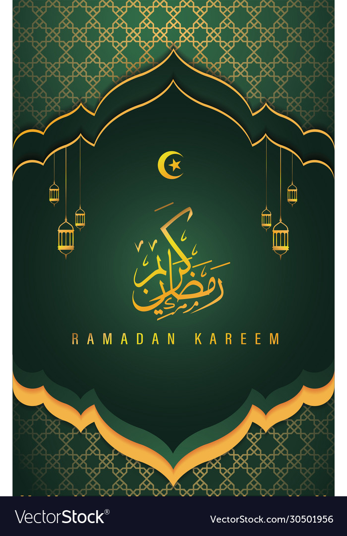Background Idul Fitri Vector : background, fitri, vector, Ramadan, Kareem, Mubarak, Background, Vector, Image