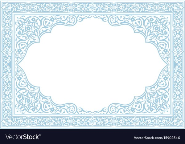 Floral borders islamic style Royalty Free Vector Image