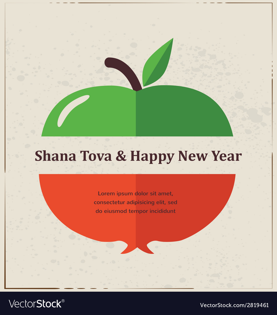 Happy Rosh Hashanah Greeting Image