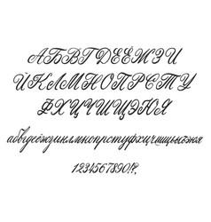 Dream team handwritten text Royalty Free Vector Image