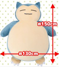 Pokmon fans can get cuddly with gigantic Snorlax cushion