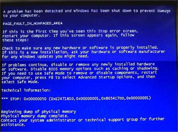 Page_Fault_In_Nonpaged_Area - Обложка - BSoD - Windows Wally
