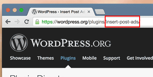 Finding plugin and theme slug in URL