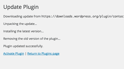 Plugin replaced