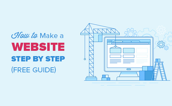 How to make a website step by step