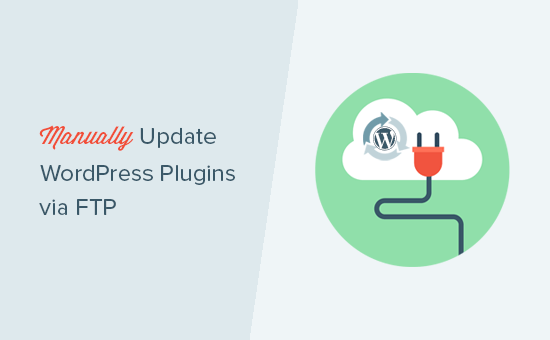 Manually updating WordPress plugins via FTP
