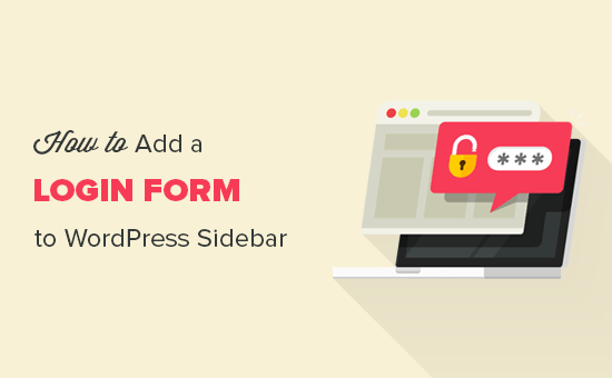 Adding a login form to your WordPress sidebar
