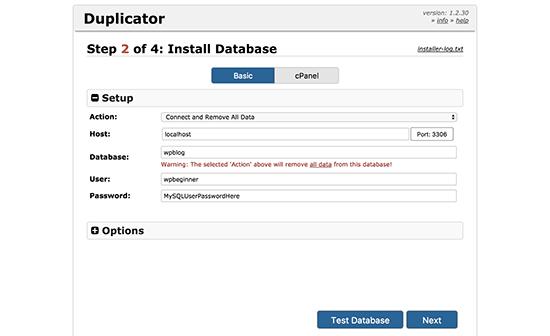 Подключитесь к базе данных для вашего нового доменного имени