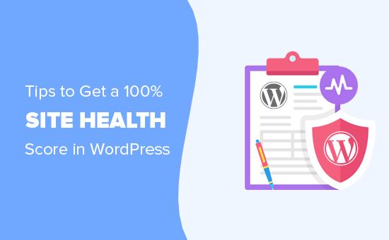 Советы, чтобы получить 100% здоровья сайта в WordPress