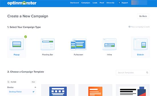OptinMonster 캠페인