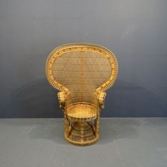 Vintage Peacock Chair Chaise Lounge Patio Rattan 1960s For Sale At Pamono 1