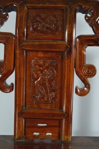 Antique Red Chinese Carved Wood Chairs, 1860s, Set of 4 ...
