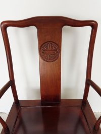 Vintage Chinese Rosewood Desk Chair, 1970s for sale at Pamono