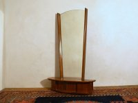 Vintage Wall Mirror, 1961 for sale at Pamono