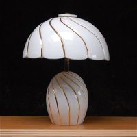 Italian Ceramic Table Lamp, 1980s for sale at Pamono