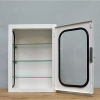 Small White-Lacquered Medicine Cabinet, 1970s for sale at ...