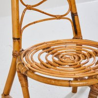 Vintage High Back Wicker Garden Chair, 1970s for sale at ...