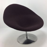 Globe Lounge Chair by Pierre Paulin for Artifort, 1980s ...