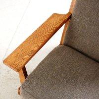 Vintage High Back Lounge Chair by Hans J. Wegner for ...