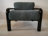 Vintage Lounge Chair by Gae Aulenti for Knoll Inc. / Knoll ...