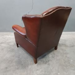 Leather Wingback Chairs South Africa Rattan Rocking Chair Ikea Sheep Wing From Muylaert 1970s For Sale At