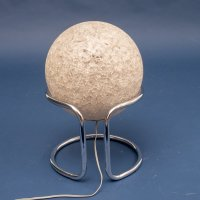 Vintage Globe Lamp, 1970s for sale at Pamono