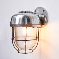 Vintage Lantern Wall Lamp for sale at Pamono