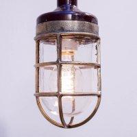 Vintage Red Bakelite Hanging Lamp for sale at Pamono