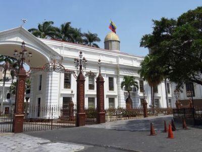 Власти Венесуэлы ожидают новые атаки на военные объекты, заявил посол