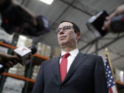 """Министр финансов США объяснил, куда """"исчезли"""" $1,5 триллиона наличными"""
