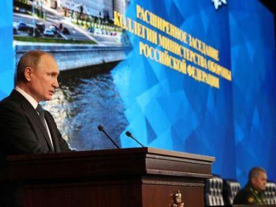 Путин наградил орденами Северный флот, Дальнюю авиацию и полк ВДВ
