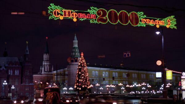 ВЦИОМ: большинство россиян провожают 2019 год с хорошим настроением