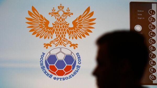 РФС выясняет обстоятельства смерти 17-летнего футболиста