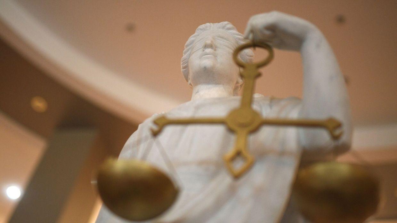 Статуя Фемиды в суде - РИА Новости, 1920, 29.09.2020