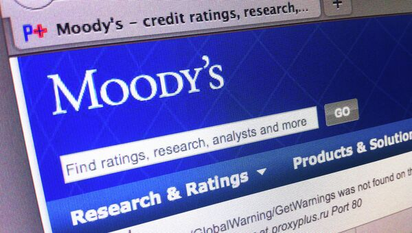 Website of the international rating agency Moody`s