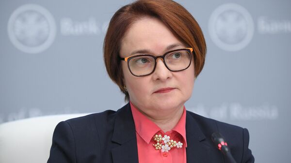 Эльвира Набиуллина во время пресс-конференции по итогам заседания Совета директоров ЦБ РФ