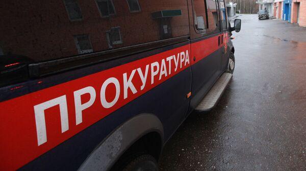 Прокуратура Татарстана начала проверку после пожара в больнице