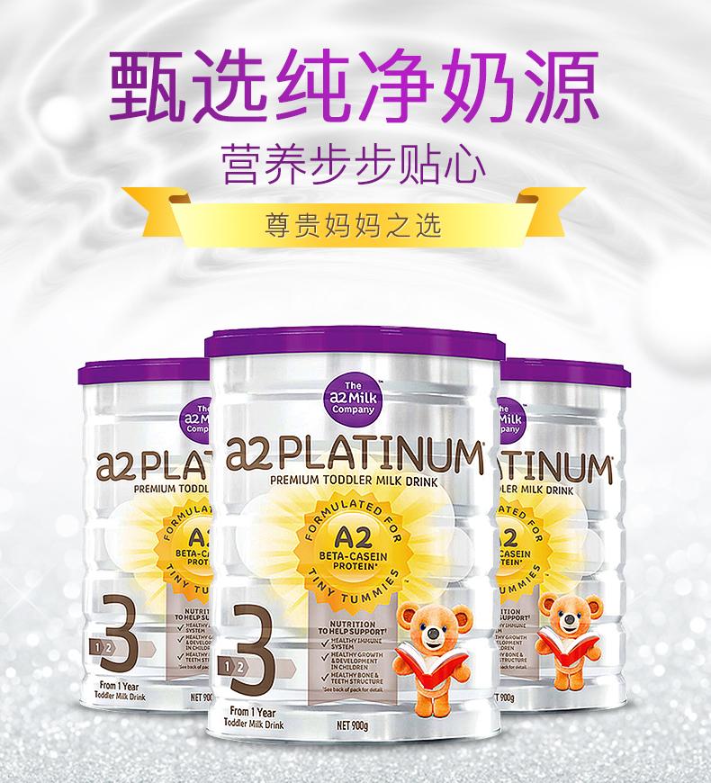 【澳洲倉】【3罐包郵】A2嬰兒奶粉白金系列牛奶粉 3段 - 澳購網