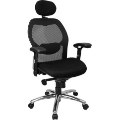 Office Chair High Seat Baby Bath For Tub Flash Furniture Lf W42 Hr Gg Back Free Shipping Image 1