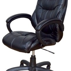 Office Chair Kenya Windsor Arm Chairs Hb Ss 826a Odds Ends