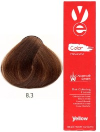 Alfaparf Yellow Light Golden Blonde |Glamazon Beauty Supply