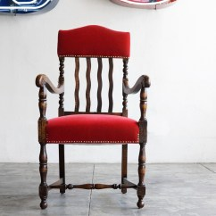 Red Velvet Office Chair Microfiber Round Swivel Sold Antique Wooden Armchair With Mohair Circa 19th