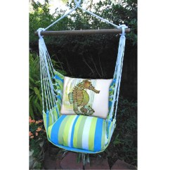 Hanging Chair Big W Posture Care Adelaide Gumtree Sea Horse Hammock Swing Magnolia Casual